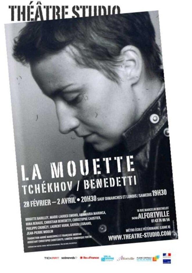 Affiche Tchekhov/Benedetti  © Studio-Théâtre d'Alfortville