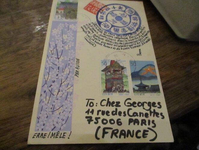 Chez Georges, un café parisien