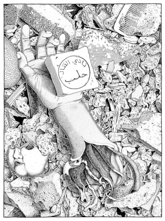 Art graphique Jérôme Barbosa