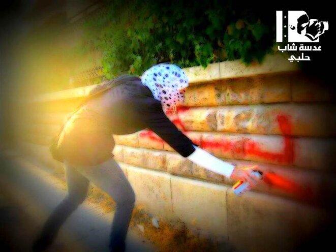 Des photos inédites de Damas, Alep, Homs et Deir Ezzor