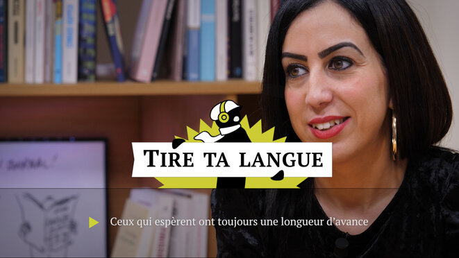 Faïza Guène: «Le système ne produit pas de gens comme moi»