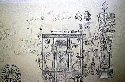 7_Dessin_de_Mohammed_Bin_Al_Amin_execute_dans_la_prison_d_Abu_Salim_sous_le_regime_de_Kadhafi.jpg