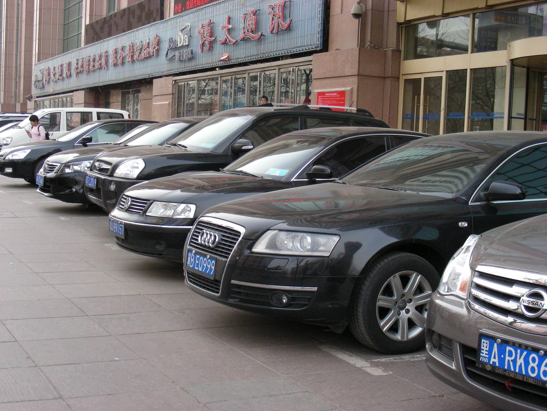 Chine_2169.jpg