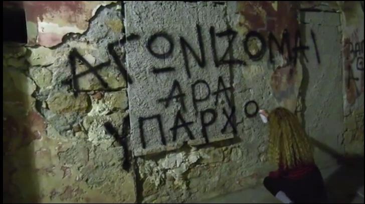 Graffitis_0.jpg