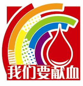 lesbian-blood-donors.jpg