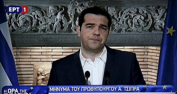 Alexis Tsipras vendredi soir lors de l'annonce du référendum.