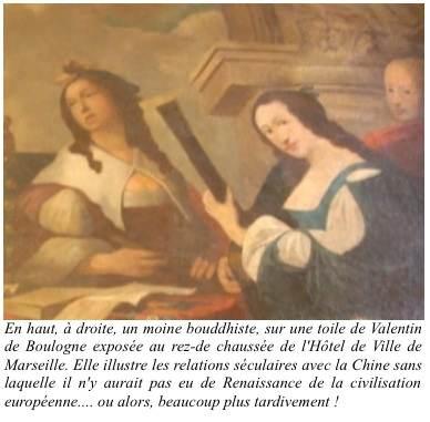 L'OUiE par Valentin de Boulogne