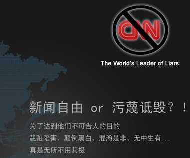 cnn1.jpg
