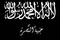 Le drapeau du front al-Nusra