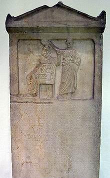 Stèle dite de la démocratie (Musée d'Athènes)