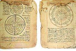 Pages d'un manuscrit d'astronomie