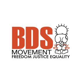 Le logo du BDS
