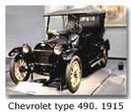S1-La-saga-Chevrolet-18525.jpg