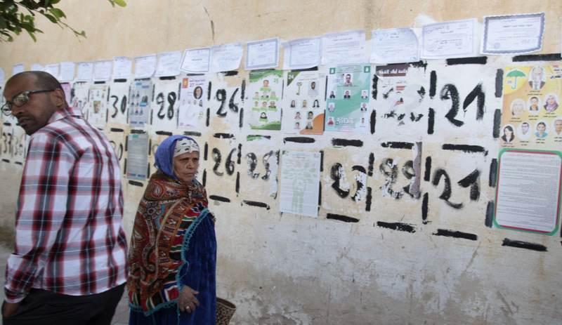 Affichage électoral à Kasserine, jeudi 23 octobre.
