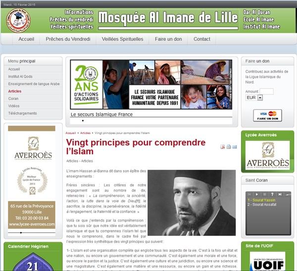 Site Al Imane