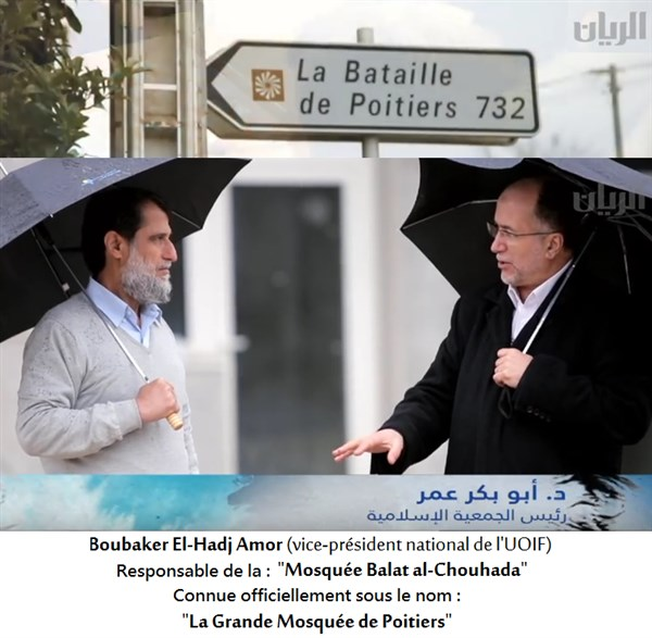 13-Bataille-Poitiers Qatar Charity