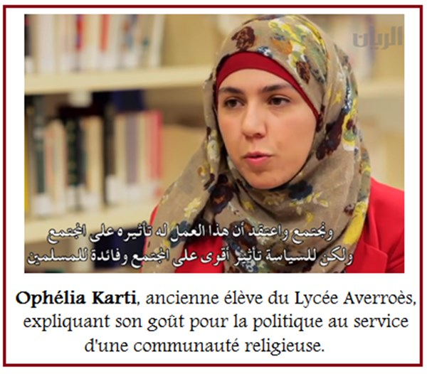 25-Ophelia-Karti-Lycee-Averroes.png
