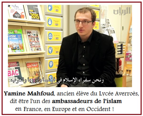 26-yamine-Mahfoud-Lycee-Averroes.png