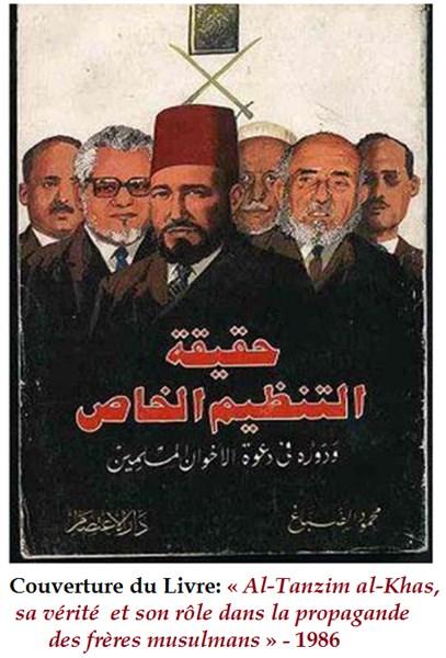 6-Tanzim_Al_khasse.png ASSASSINAT POLITIQUE dans Politique