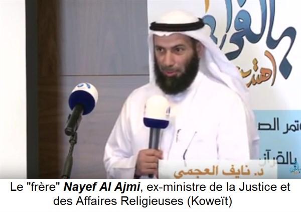 7-Nayef-Al-Ajmi Frères Musulmans