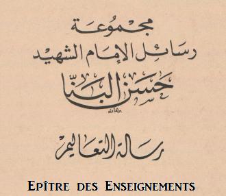 Hassan Al-Banna et la jeunesse (3/4) dans Actualites Epitre_des_Enseignements