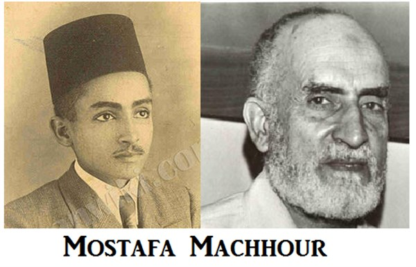 Mostafa_Machhour.png Epitre des enseignements dans Politique