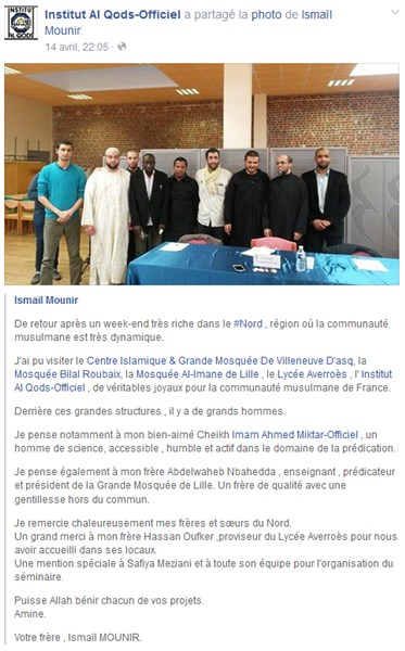 photo_groupe_Institut_AlQods.png Institut Al Qods