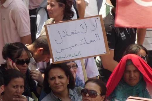 Rassemblement des enseignants en grève, le 30 mai, à Tunis (Photo UGTT).