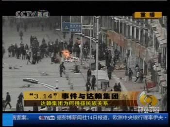 Image extraite du reportage 3.14, reprise ici dans l'émission Oriental horizon
