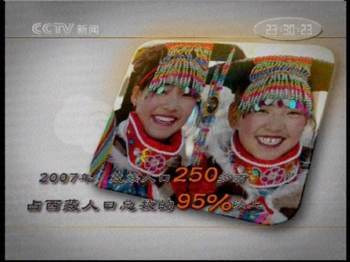 Image extraite du clip Nouveau Tibet, Nouveau développement