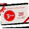 Abonnements cadeaux Mediapart